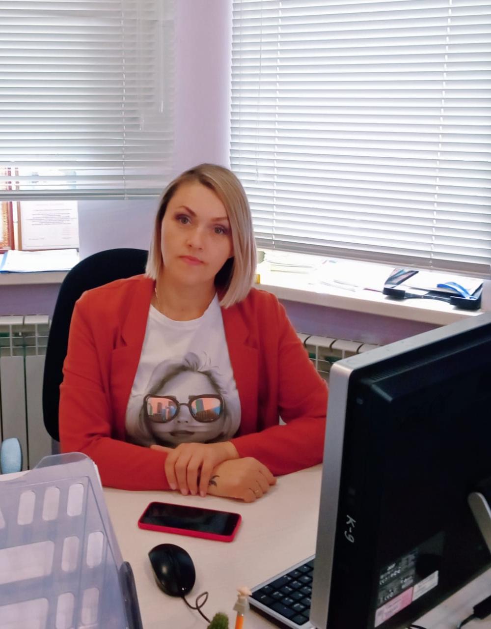 Кудряшова Юлия Вячеславовна
